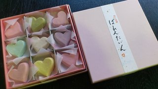 バレンタイン和三盆糖.JPG
