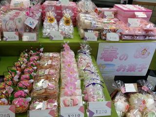 春のお菓子.JPG