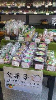 盆菓子.JPG