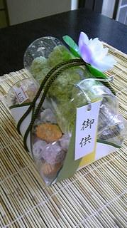 盆菓子4.jpg