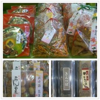 秋のお菓子1.jpg
