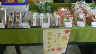 秋のお菓子2.jpg